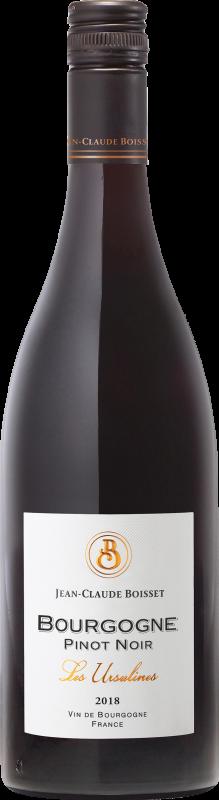 btl-jc-boisset-brpn-ursulines-2018-vis2-kopia-219x800
